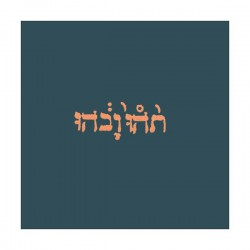 GODSPEED YOU BLACK EMPEROR - Slow Riot For New Zero Kanada LP