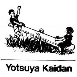 YOTSUYA KAIDAN -  tired of tomorrows you 7''