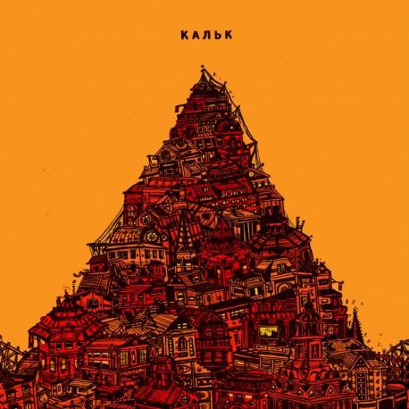 KALK - Kalk LP