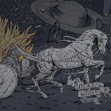 ZATOKREV / MINSK  - Bigod CD